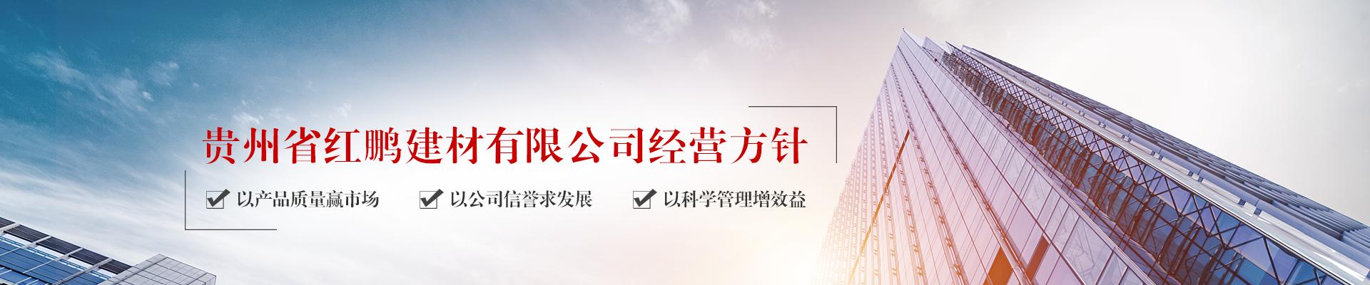 http://www.gzhpjc.cn/data/upload/202011/20201120091857_225.png